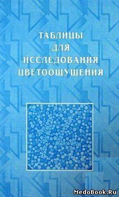 Сказки читать словенские