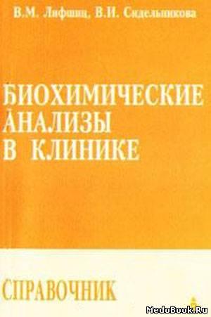 Читать русскую сказку лиса и журавль