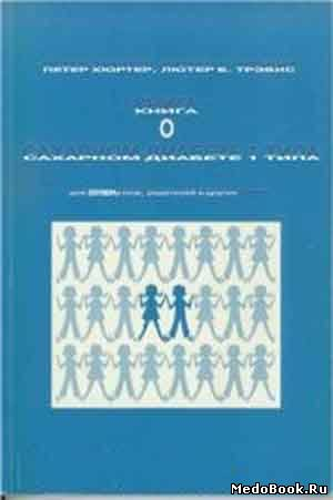 Парамаханса йогананда автобиография читать онлайн
