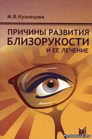 Падает зрение у ребенка очки