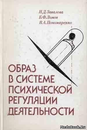 Рассказ цыферова читать