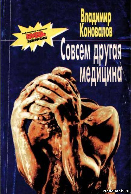Читать книгу г климова божий народ