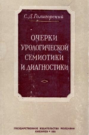 Книга зулейха открывает глаза читать отзывы