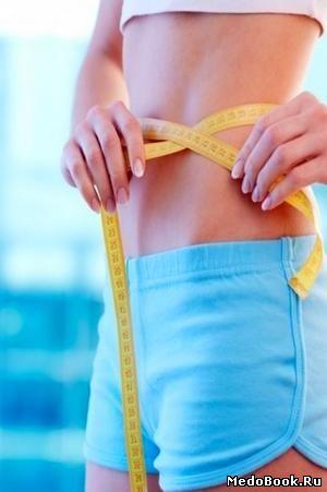 фактор потери веса доктора жукова - Форум - Мамин Клуб