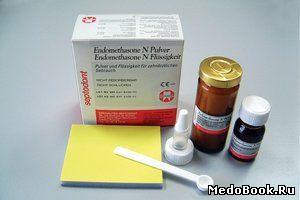 Материал для пломбирования - эндометазон